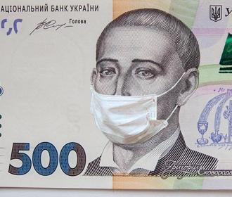 ICU улучшила прогноз спада ВВП Украины в 2020г