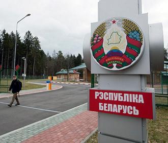Белорусская оппозиция готовит свой проект Конституции