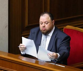 Рада в текущем году будет работать над вопросами реинтеграции оккупированных территорий — Стефанчук