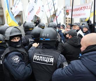 Под Радой возникли стычки с полицией
