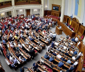 Рада требует от РФ немедленно прекратить боевые действия на Донбассе