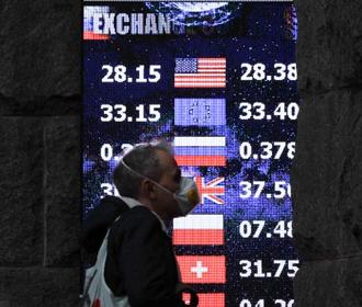 НБУ потребовал от украинских банков принимать ветхие доллары и евро