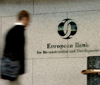 ЕБРР прекратил финансировать госпроекты в Беларуси