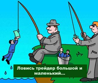 Ненастоящие «брокеры»: украинцев продолжат обманывать на «бирже»