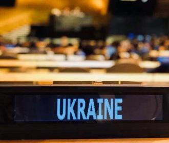 Украина в ООН не поддержала резолюцию России по борьбе с героизацией нацизма