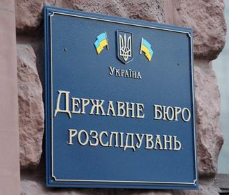 Следователь СБУ присвоил арестованные драгоценности на 8,6 млн - ГБР
