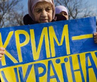 Деоккупация Крыма является для Украины приоритетом – Разумков