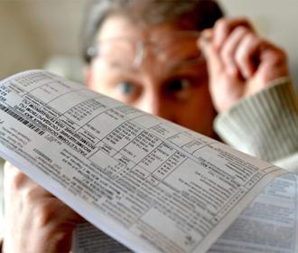 Рост тарифов вызвала высокая инфляция – НКРЭКУ
