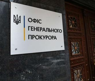В ГПУ назвали законным отстранение Зеленским председателя КСУ от должности