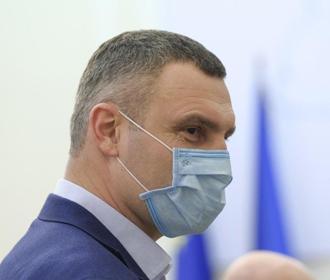 Киев ведет переговоры о закупке COVID-вакцин, — Кличко