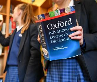 Оксфордский словарь не смог выбрать слово 2020 года