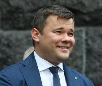 Богдан подтвердил, что Зеленский предлагал должность Стерненко