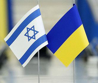 Президент Израиля посетит Украину с первым государственным визитом 5-7 октября