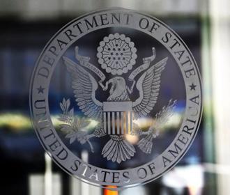 США ввели эмбарго на торговлю оружием с Россией