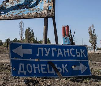 В ОБСЕ и ООН признали, что украинская власть намеренно саботирует реализацию Минских соглашений