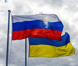 Украина денонсировала еще одно соглашение о сотрудничестве с РФ