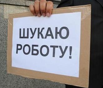 Украина: призыв к стерилизации безработных и ода коллаборационизму