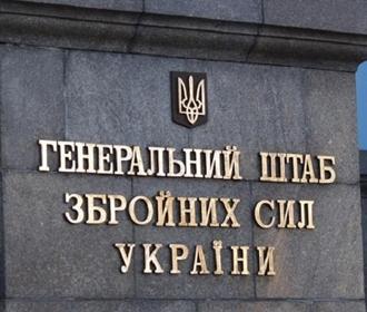 Украинский боец попал в плен – штаб