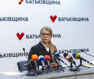 Рейтинг антидоверия возглавили Тимошенко, Порошенко и Ляшко – опрос