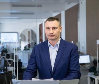 В Киеве за сутки выявлены 1457 случаев COVID-19 – Кличко