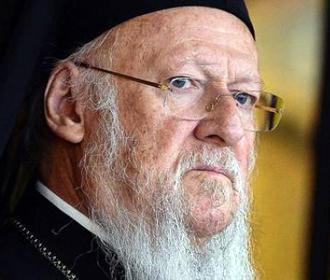 Патриарх Варфоломей в августе посетит Украину - СМИ