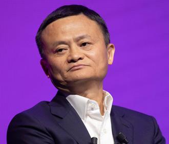 Китайские власти захотели отобрать бизнес у основателя Alibaba