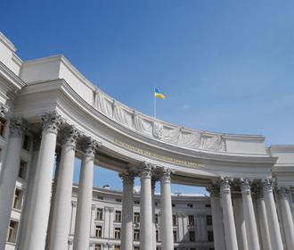 Консул Генконсульства РФ в Одессе должен покинуть территорию Украины - МИД