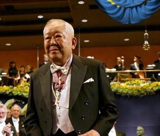 В Японии умер лауреат Нобелевской премии по физике