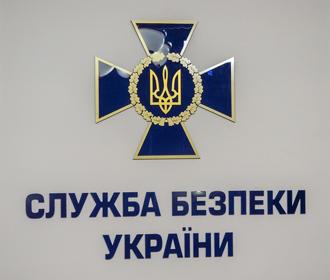 """Наложен арест на часть нефтепродуктопровода """"Самара-Западное направление"""" - СБУ"""