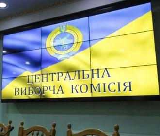ЦИК отказала Вирастюку в регистрации народным депутатом Украины