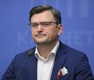 Кулеба: партнеры Украины видят, что Россию надо приводить в чувство