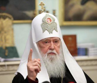 Суд поставил точку в вопросе ликвидации УПЦ КП