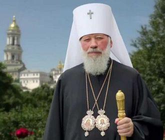 В УПЦ отмечают 85-годовщину со дня рождения блаженнейшего Митрополита Владимира