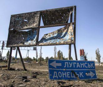 Украина предложила России уйти с Донбасса по «золотому мосту»