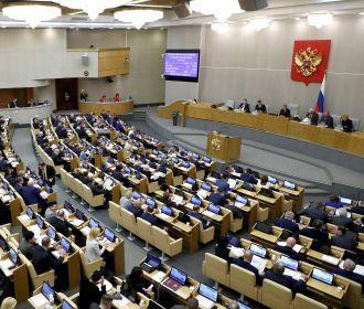 Нарышкин сообщил о подготовке провокаций на выборах в Госдуму