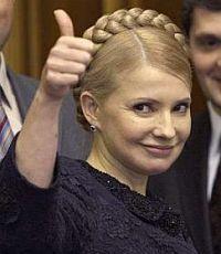Тимошенко выделила 50 миллионов на свиной грипп