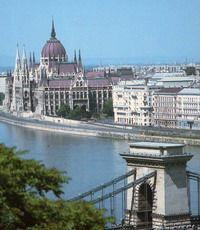 В Венгрии принята новая конституция