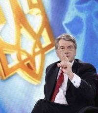 """Ющенко: """"выбирать систему ценностей"""""""