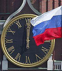 41% россиян ожидают напряженного года