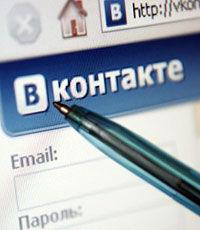 """На пользователя """"ВКонтакте"""" завели дело за детское порно"""