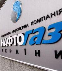 """""""Нафтогаз Украины"""" в январе передал RUE 3,5 млрд куб. м газа"""