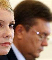 Тимошенко признала Януковича президентом