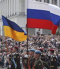 Россияне стали лучше относиться к США, но Украину и ЕС любят больше - опрос