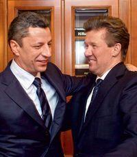 Бойко: Украина и Россия найдут компромисс