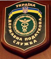 Налоговая обещает не собирать паспортные данные обменивающих валюту украинцев