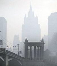 МЧС не смогло установить источник появления запаха сероводорода в Москве