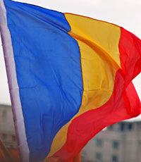 Румыния выделила военную помощь Украине