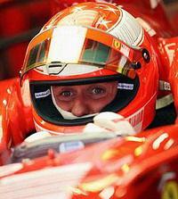 Ferrari Шумахера пустят с молотка