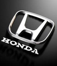 Состоялся дебют новой брутальной Honda D