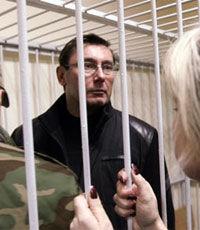 Луценко оставили под стражей еще на 2 месяца